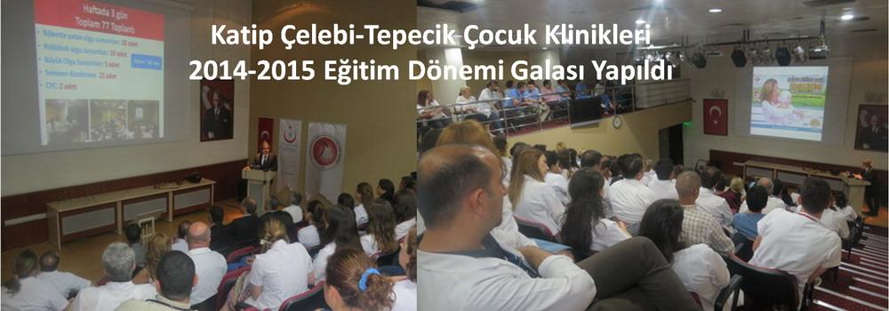 galagir2015